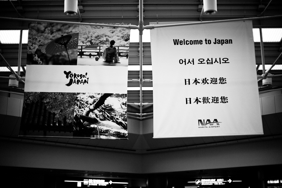 Arrivals in Narita Airport