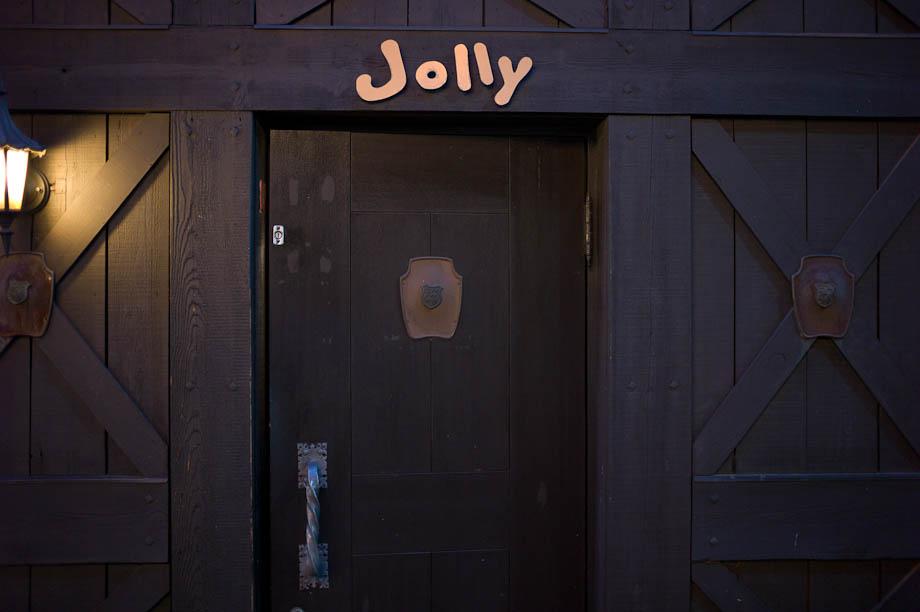 Jolly Ginza