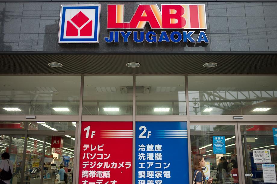Labi Jiyugaoka