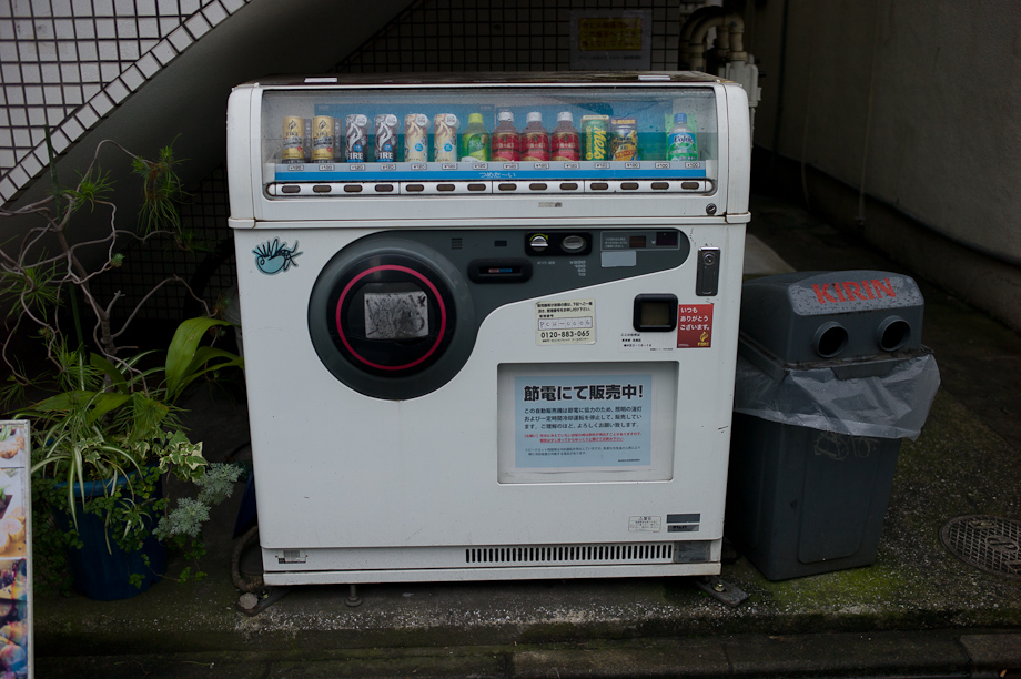Vending Machine in Jiyugaoka