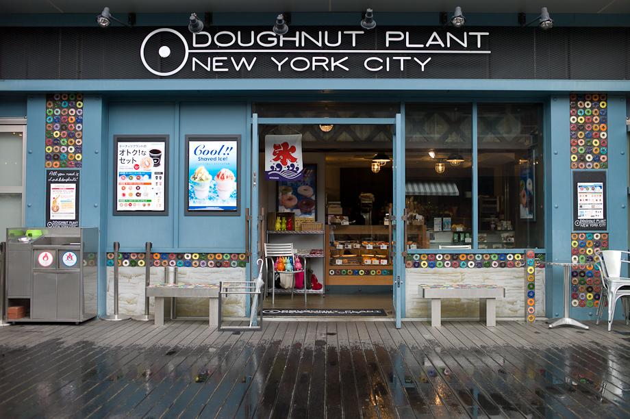 Doughnut Plant in Jiyugaoka
