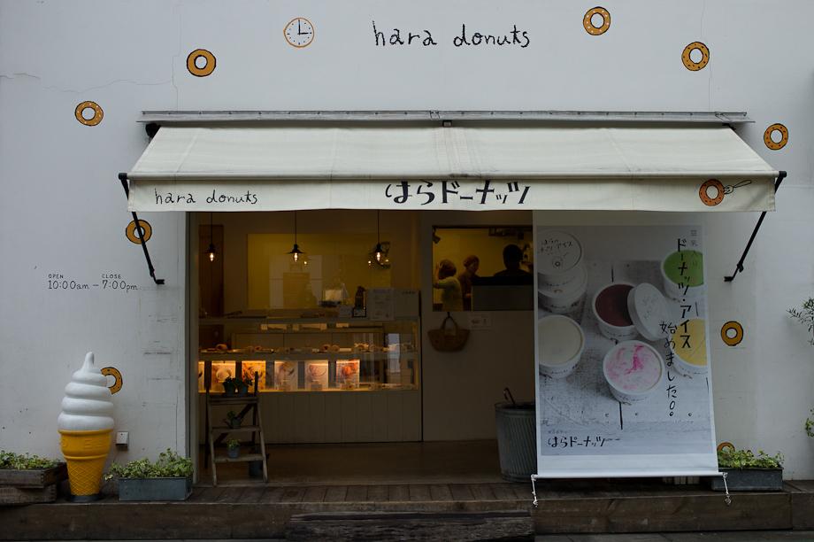 Hana Donuts in Jiyugaoka