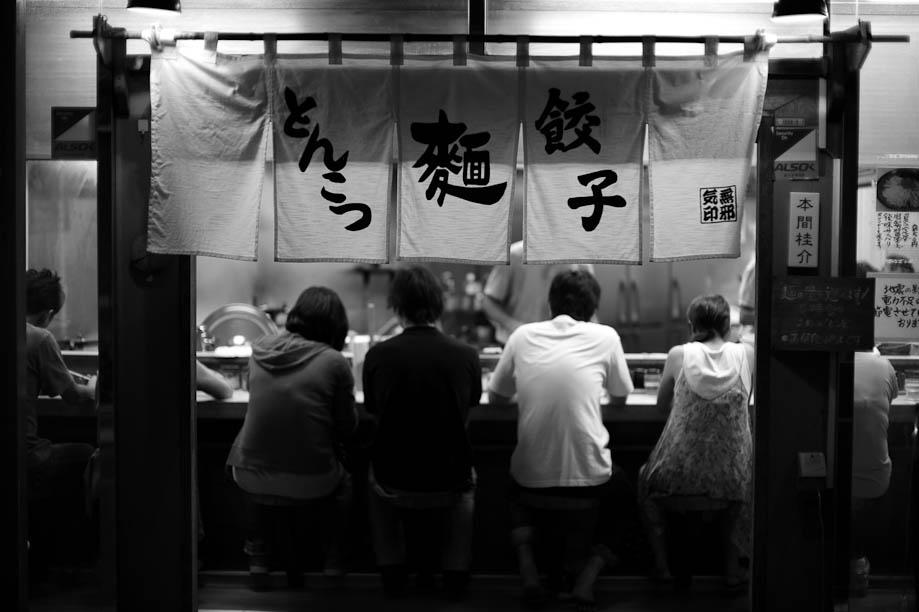 Noodles in Jiyugaoka