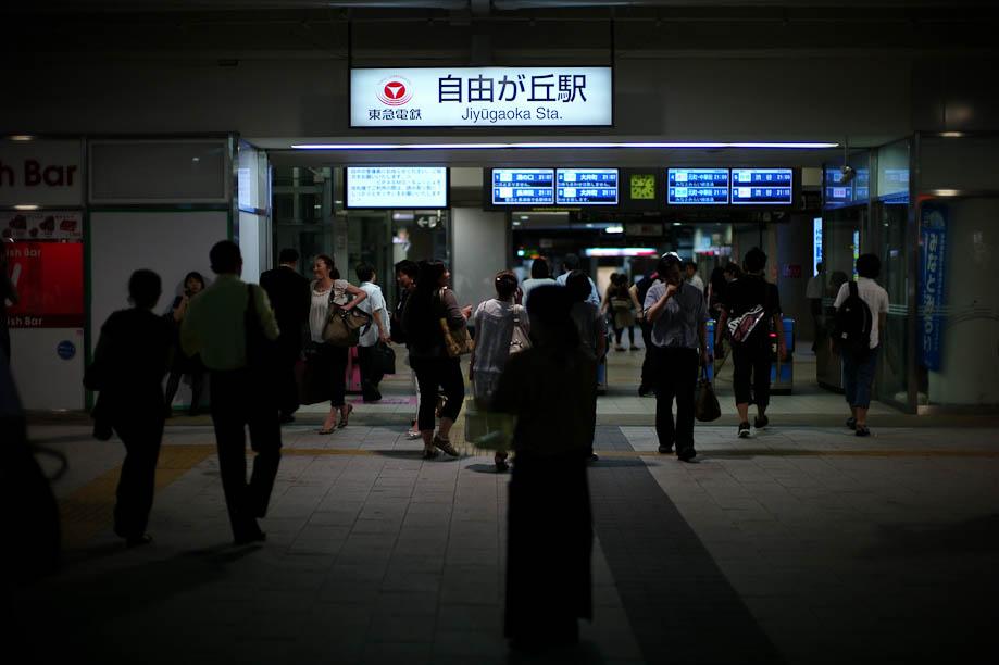 Juyugaoka Station