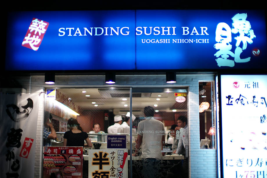 Standing Sushi