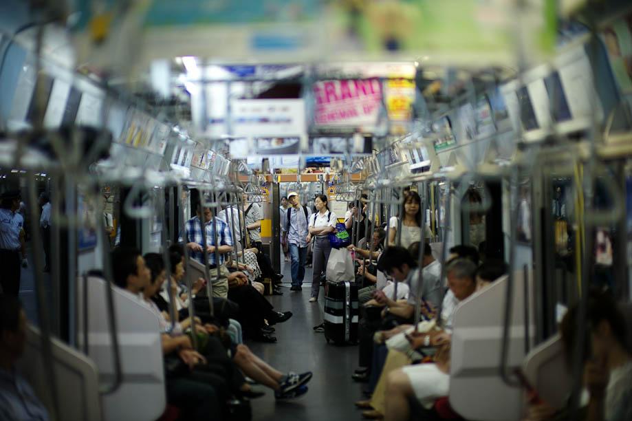 Toyokosen to Shibuya