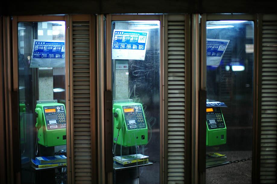 Green Phones in Tokyo