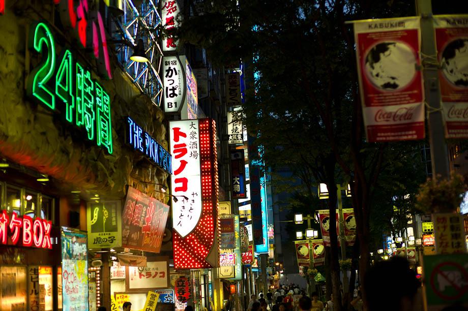 Neon in Tokyo