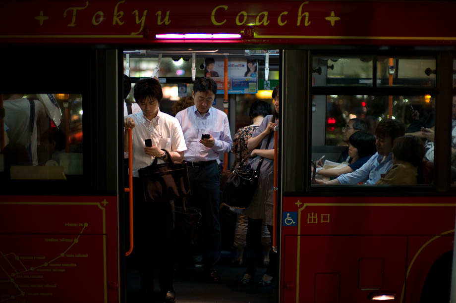 Bus in Jiyugaoka