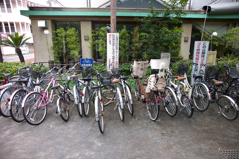 Neat Bike Parking