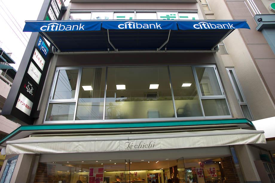 Citibank in Jiyugaoka