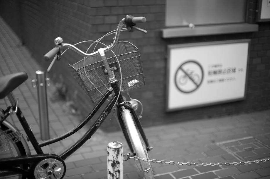 No Bike Parking in Jiyugaoka