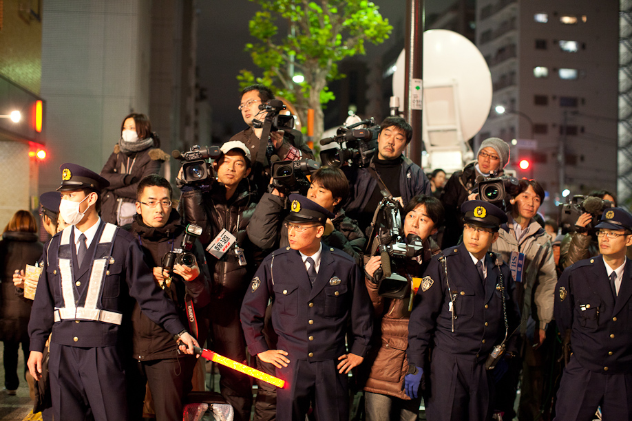 Nakameguro Police Station Surrounded