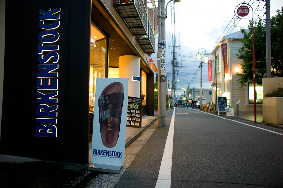 Birkenstocks in Jiyugaoaka