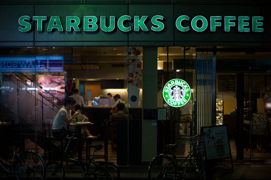 Starbucks in Jiyugaoka