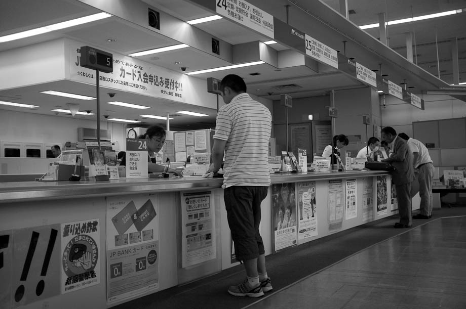 Post Office in Shinjuku