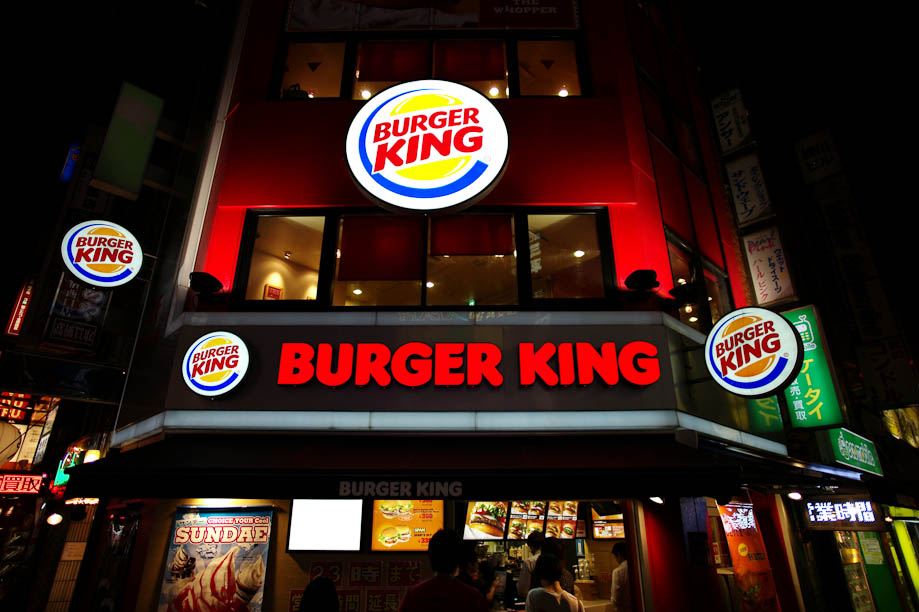 Burger King in Shinjuku
