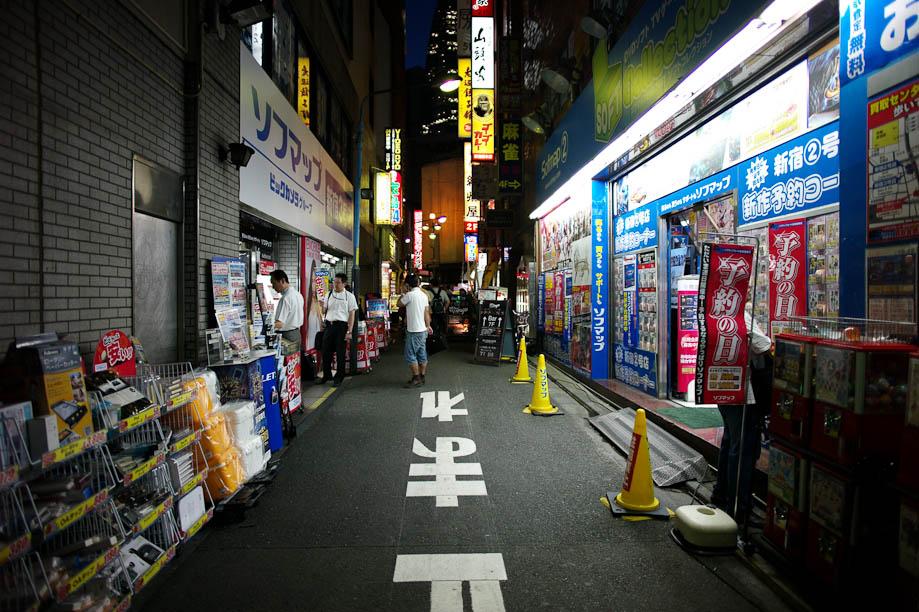Shinjuku Electronics