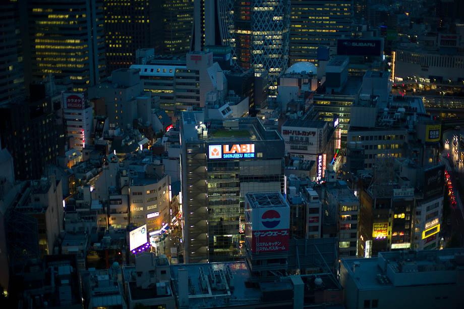 Electronics District in Shinjuku