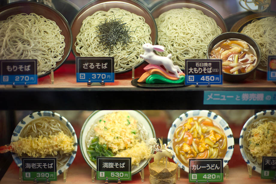 Plastic Display Food in Japan