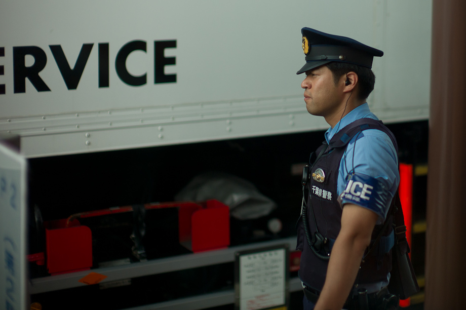 Police at Narita Airport