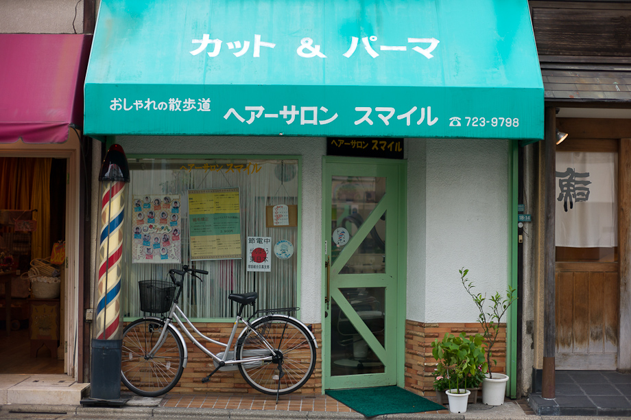 Barber Shop in Jiyugaoka