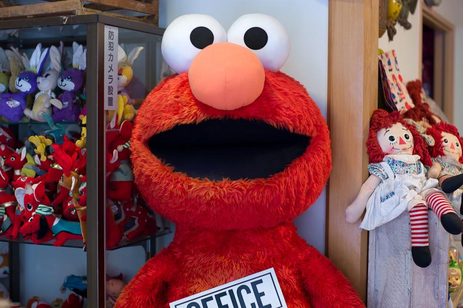 Elmo in Jiyugaoka