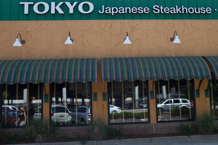 Tokyo Japanese Steak