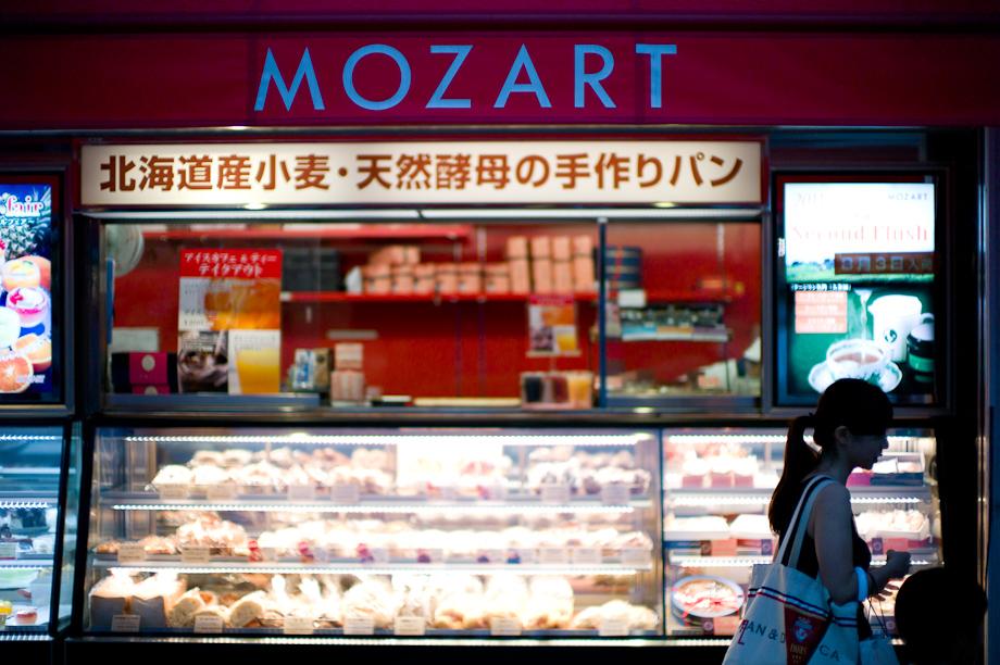Mozart in Jiyugaoka