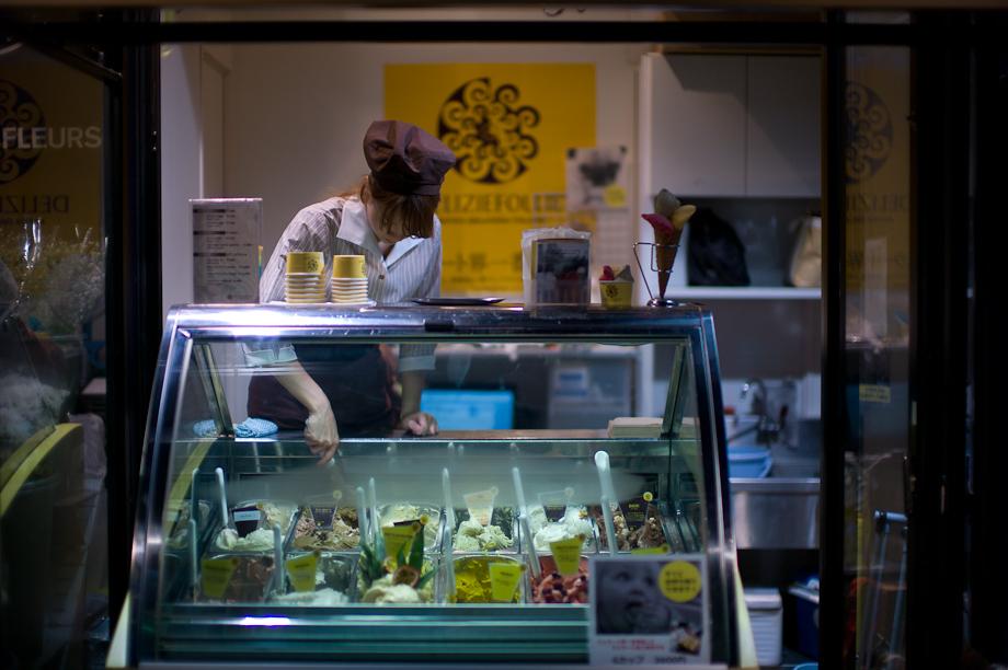 Italian Ice Cream in Jiyugaoka