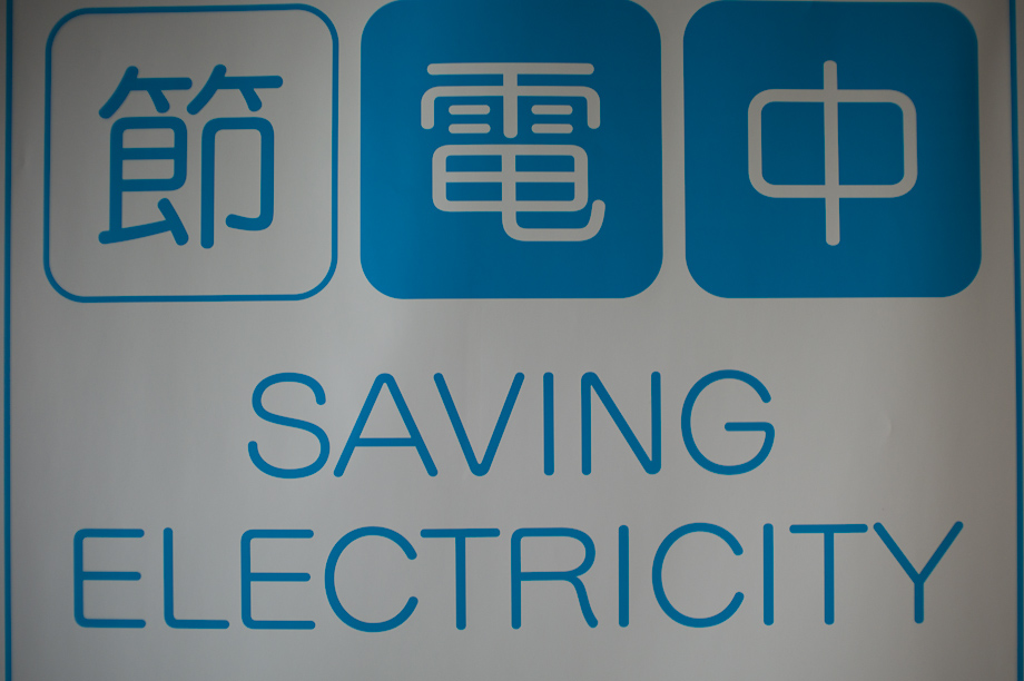 Save Electricity in Tokyo