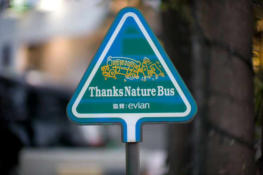 Thanks Nature Bus