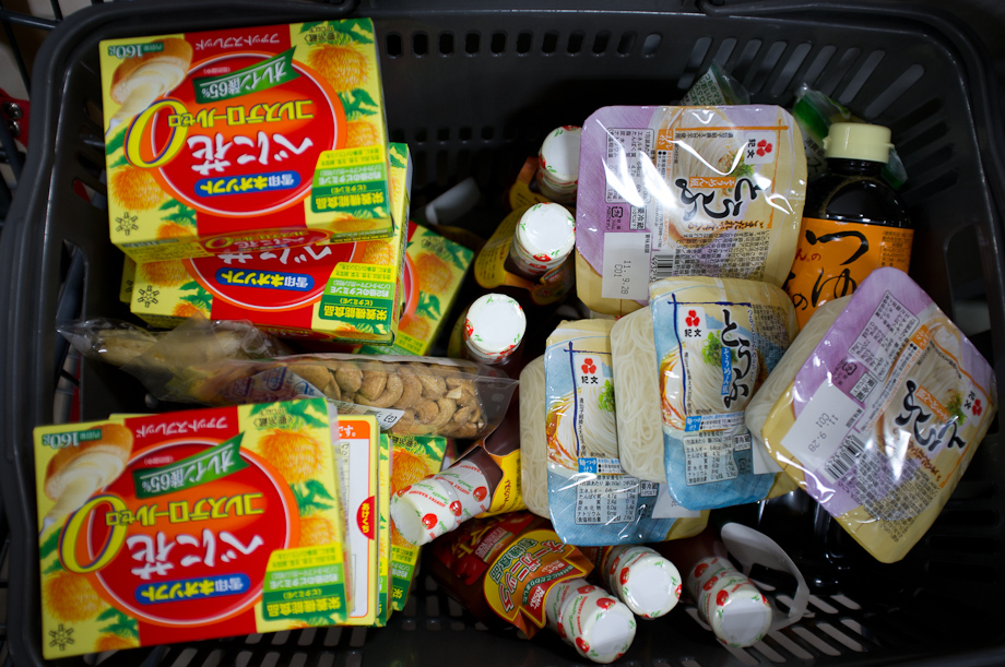 Groceries in Nakameguro