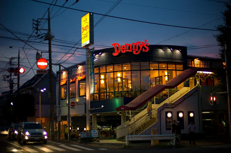 Denny's in Jiyugaoka