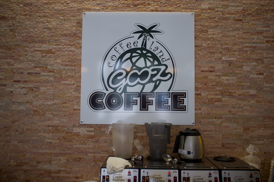 Gooz Coffee