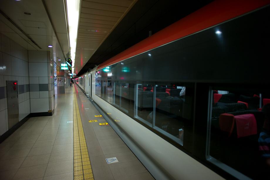 The Narita Express to Tokyo
