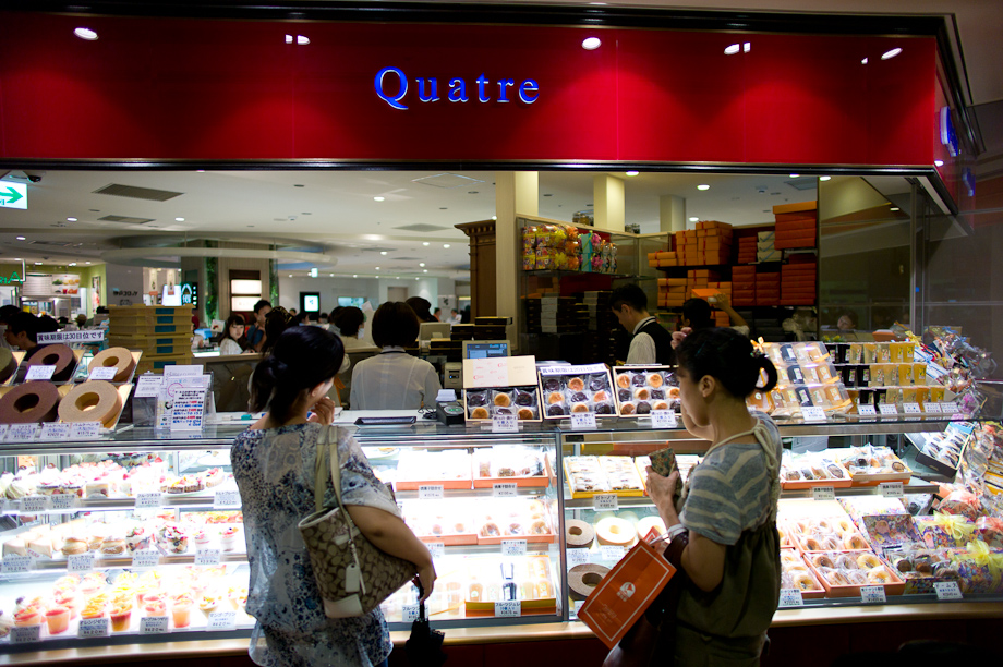 Quatre at Shinagawa Station