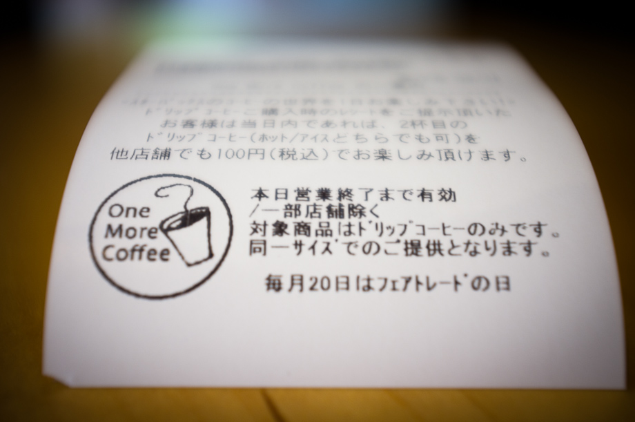 Starbucks 'one more coffee'...