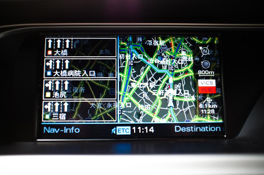 My Car Navigation in Tokyo