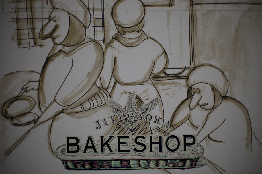 The Bakeshop in Jiyugaoka