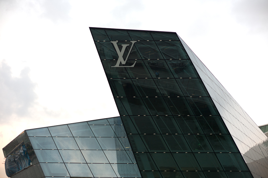 VL Shop at Marina Bay Sands