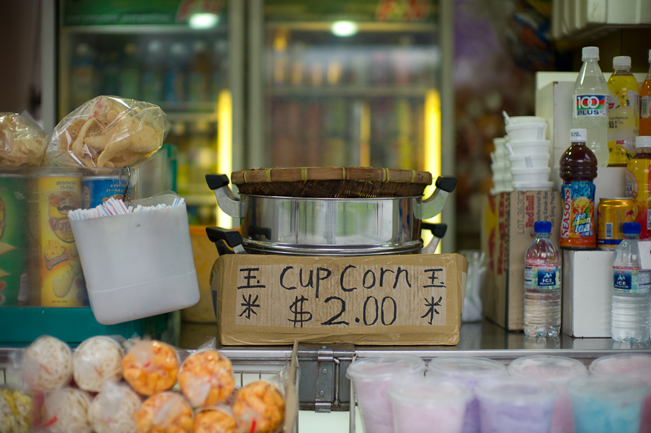 Cup Corn in Singapore