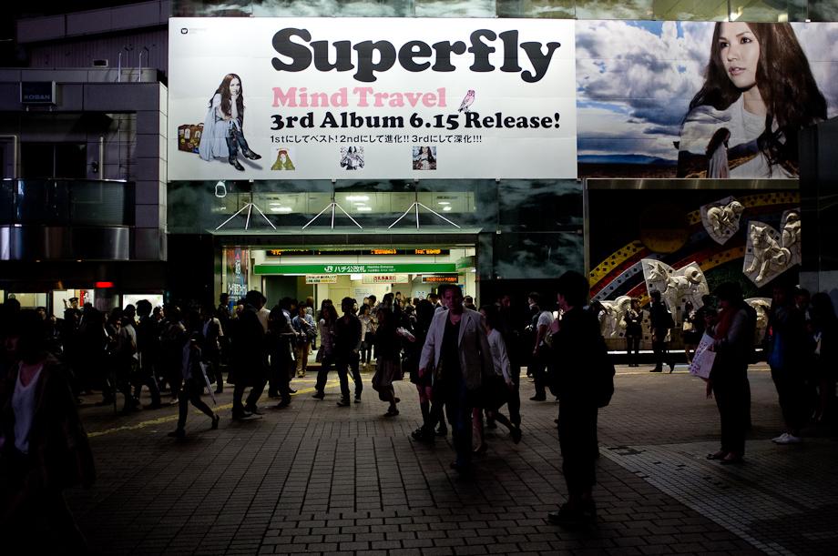 Superfly Shibuya, Tokyo, Japan