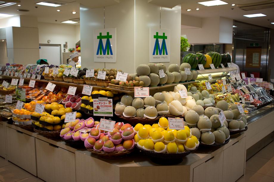 Hayashi Fruit in Tokyo