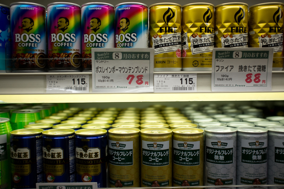Canned Coffee in Japan