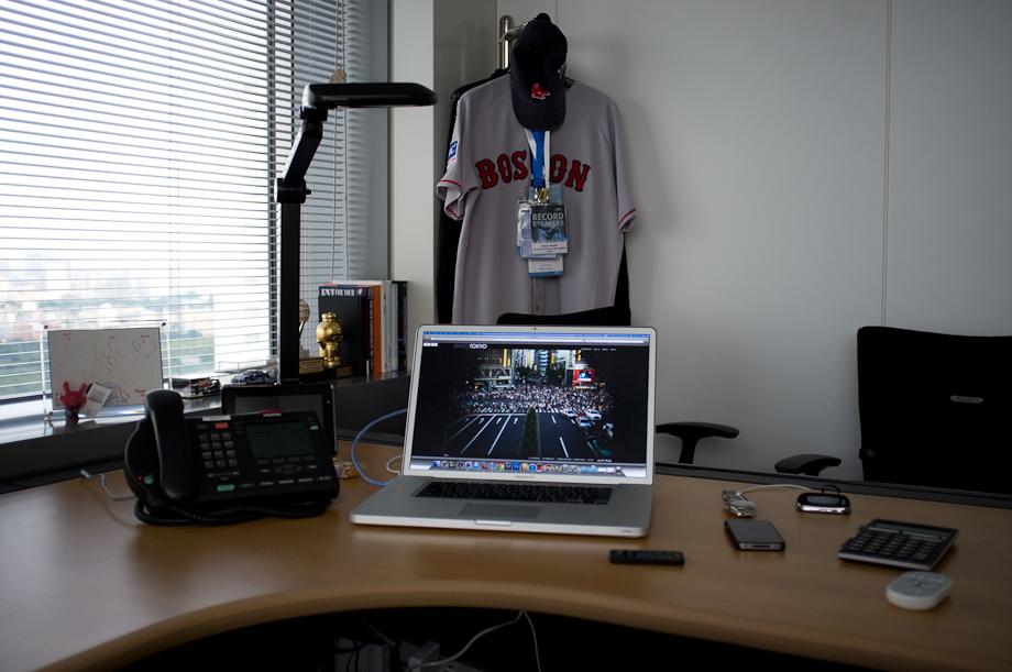 My office in Tokyo, Japan
