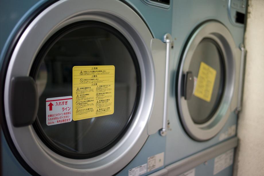 Laundry in Jiyugaoka