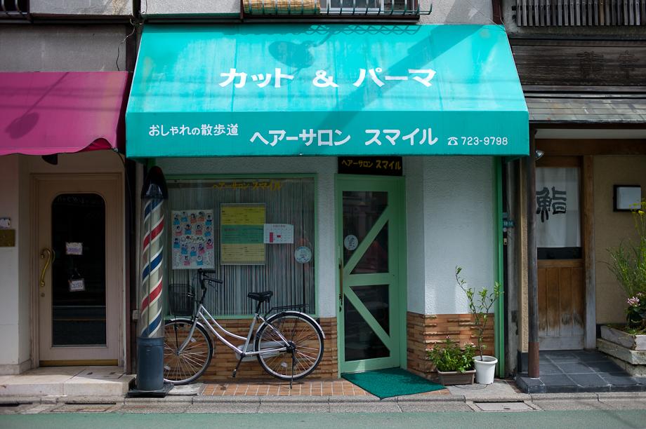 Jiyugaoka Barber Shop
