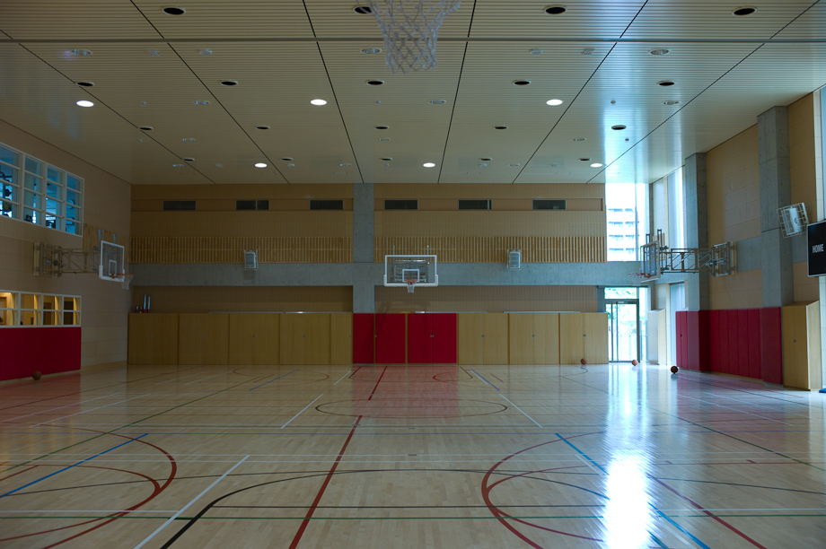Gym at the Tokyo American Club