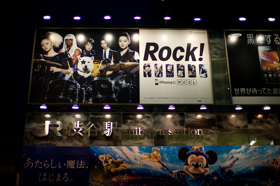Rock at Shibuya Station